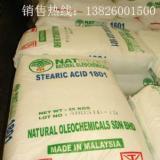 广州硬脂酸1801