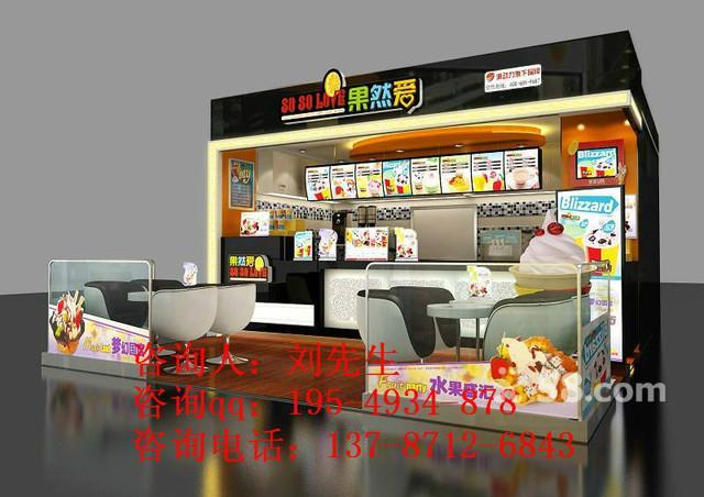 小餐饮加盟 店 排行榜小吃 连锁 加盟 小餐饮加盟高清图片