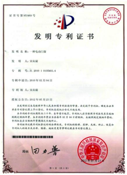发明专利申请.  1