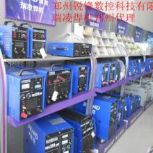供应瑞凌二保焊机焊机河南区域总代理,二保焊机生产厂家图片