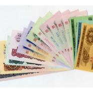 第三套人民币小全套15张图片