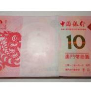 2012澳门生肖龙钞整刀一百张连号图片