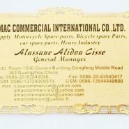 厦门金属金卡金属银卡订做商家图片