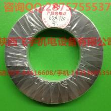 供应内蒙古金属缠绕式垫片,新疆乌鲁木齐金属缠绕垫片厂家批发