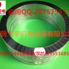 DN300/DN350/DN400/DN450/DN50金属缠绕垫片批发