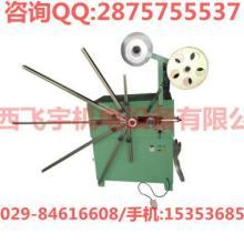 水平超大尺寸金属缠绕垫片缠绕设备价格/缠绕垫生产机器价格/厂家直销批发