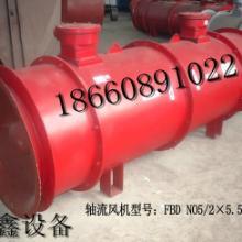 供应FBD№5.0/2×5.5矿用防爆通风机规格型号煤安证防爆通风批发