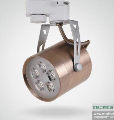 LED轨道灯图片/LED轨道灯样板图 (4)
