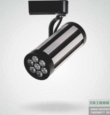 LED轨道灯图片/LED轨道灯样板图 (2)