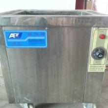供应单槽式线路板清洗机