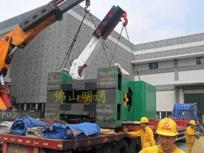 供应佛山南海加工中心搬运吊装移位
