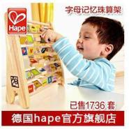 hape玩具环保图片