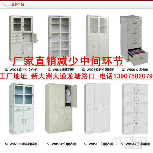 档案柜标签模板