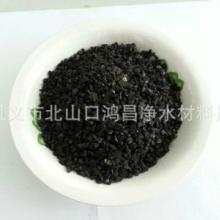 供应活性炭滤料 椰壳、杏壳、枣壳活性炭滤料