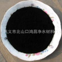 铅锌矿提炼选矿药剂--木质粉末状活性炭(100--325目)