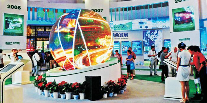 球形显示屏-球形显示屏幕-LED球形显示屏-球形LED显示屏