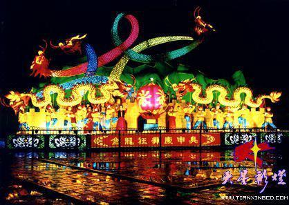 自贡彩灯、自贡灯会、自贡花灯、自贡花车、自贡花灯制作、自贡彩灯制作