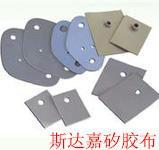 供应散热器表面散热贴片、散热器散热贴片、散热贴片厂家
