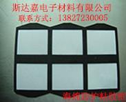 香港相框泡棉双面胶图片