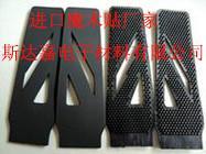 供应3M1350玛拉系列,3M背胶魔术贴,魔术贴最大厂商?#21246;?#22025;批发