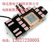 供应CPU散热硅胶,电子散热硅胶,低温,耐水,耐热散热硅胶出售批发