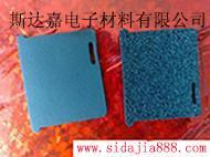 供应音响防尘网制品厂、音响防尘网厂家找斯达嘉13827230005