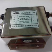 供应频率元件.压电晶体B2MB-30A滤波器-中北创新批发