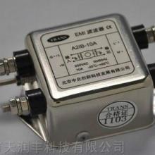 供应频率元件.压电晶体滤波器A2IB-10A单相通用系列批发