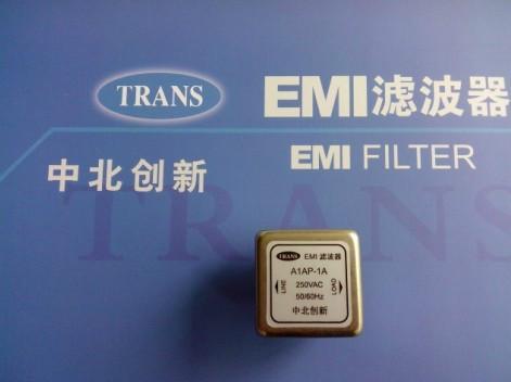 供应EMI滤波器A1AP-1A滤波器