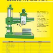 机械低速型摇臂钻Z3050B摇臂钻床图片