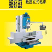 供应数控钻床生产厂家数控钻床加工精度批发