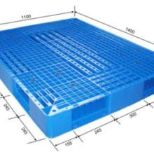 供应面粉塑料托盘图片