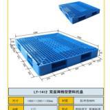 供应浙江服装厂塑料托盘专业生产厂家