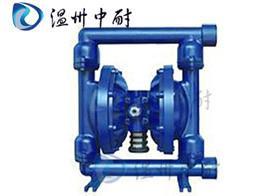 QBY型铸铁气动隔膜泵销售