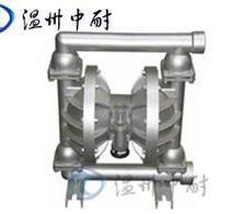 供应QBY型铝合金气动隔膜泵,铝合金隔膜泵图片