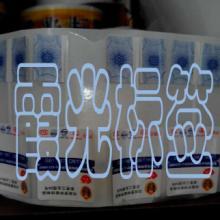 郑州薄膜类透明卷标制作哪里好首选霞光不干胶标签制作就到霞光批发