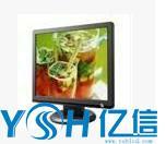 供应贵州液晶监视器仁怀21寸液晶显示器批发