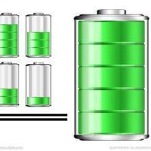 供应对讲机电池,深圳对讲机电池,宝安对讲机电池,南山对讲机电池