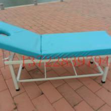 供应高档豪华按摩床头部升降防水面料按摩床 美容床 推拿床盲人按摩