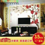 电视墙艺术雕刻陶瓷墙图片