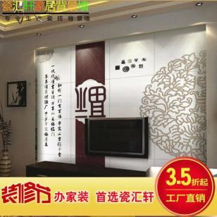 陶瓷砖壁画瓷艺福到家图片