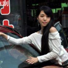 广州宝朗直供韩国进口菲纳美的汽车贴膜、防爆玻璃膜图片
