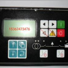 供应捷克科迈IG-CU-C带中文显示发电机组并机控制器批发