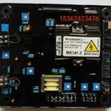 现货超低价甩卖MX341,MX341-2斯坦福调压板