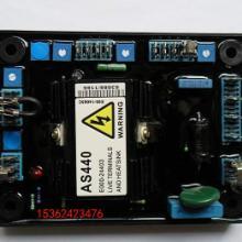 供应用于斯坦福发电机|发电机组的电子调压器AS440批发