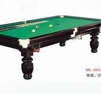 供应美式标准桌球台