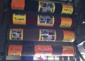 供应丝圈厂家供应脚垫,尾箱垫,透明脚垫