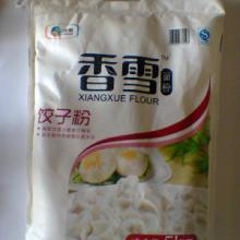 山东饺子粉价格哪家最给力?饺子粉批发批发