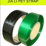 供应PET棉花化纤打包带
