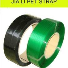 供应PET塑钢带打包带包装包装求购